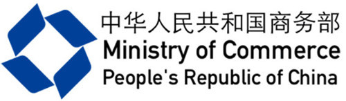 The Ministry of Commerce of the People's Republic of China (MOFCOM)